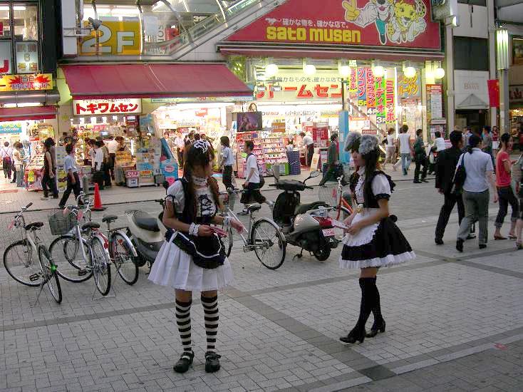 Akihabara_Maids
